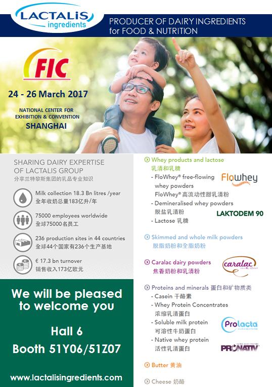 FIC 2017 invitation